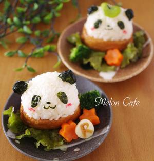 【レシピ】お買いものパンダと小パンダのキャラクター稲荷ずし(すし酢は、食べやすいはちみつ風味♪)