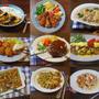 【洋食レシピ9選】食欲の秋におすすめの晩ごはんレシピ