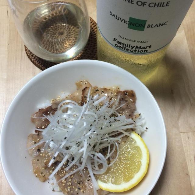 【レシピブログ】ネギ塩ジャン豚カルビ丼×チリのソーヴィニヨン・ブラン