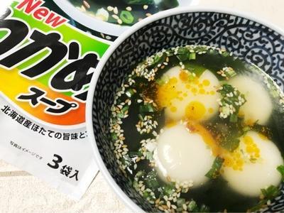 理研ビタミンのわかめスープであったか夜食スープ