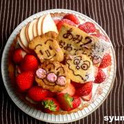 【簡単!】2歳の誕生日のケーキ*いちごタルト ※やたら長いレシピつき