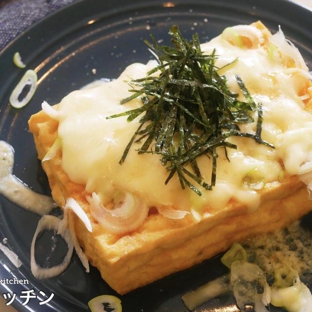 【超簡単おつまみ!】材料のせてレンジで2分!『ピリ辛ねぎチーズ厚揚げ』が美味しすぎる!