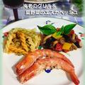 えびと夏野菜のエスカベッシュ☆カフェご飯