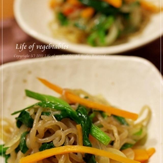 しらたきの韓国風炒め物☆HULAにまみれた一日