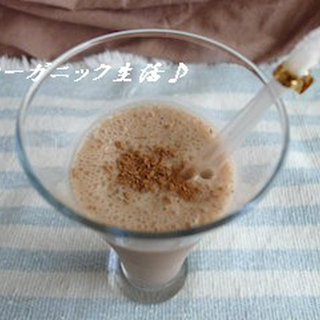 ロー材料で作る、チョコバナナシェイク