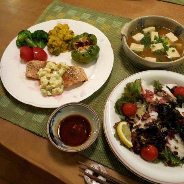 サーモンムニエル タルタル添えの晩ご飯 と 日本のすすき♪