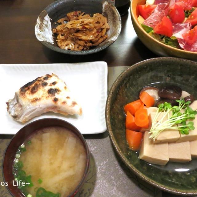 ぶりの塩焼きと高野豆腐の煮物など