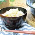 土鍋で作る筍の炊き込みご飯!ふっくら美味しい♪春の味覚を満喫♪