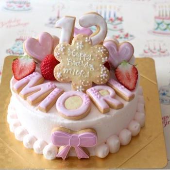 幸せになるバースデーケーキ
