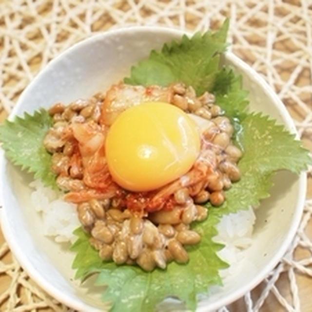 納豆キムチ卵かけ丼