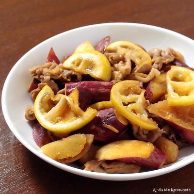 サツマイモと豚肉のカボスしょう油煮