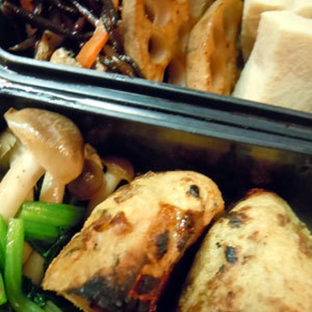 2012年2月22日のお弁当 ほうれん草の直炒め