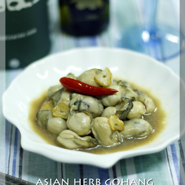 ぷっくり~♪牡蠣のガーリックオイル煮★ブッシュドノエル終わってほっ