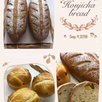 ほうじ茶の香りのパン