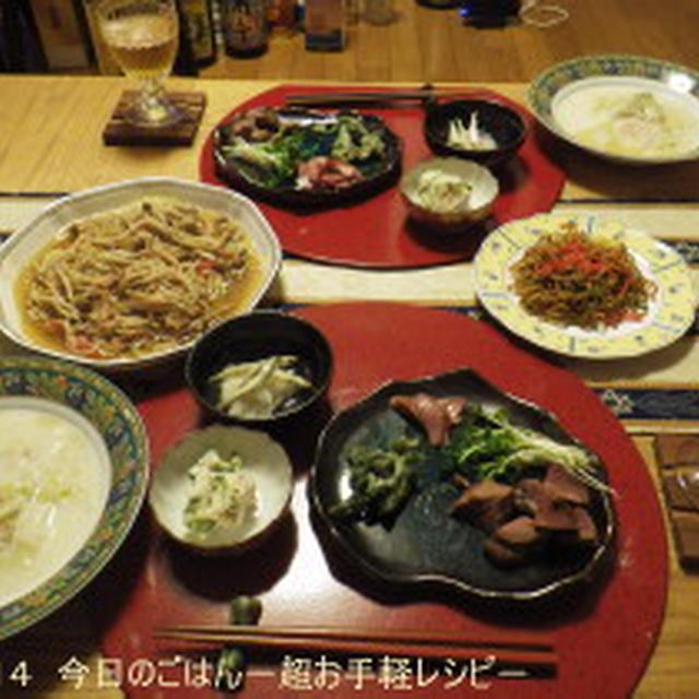 3/9の晩ごはん あんかけ焼きそばと白菜ミルクスープでなんちゃって舞妓中華!?