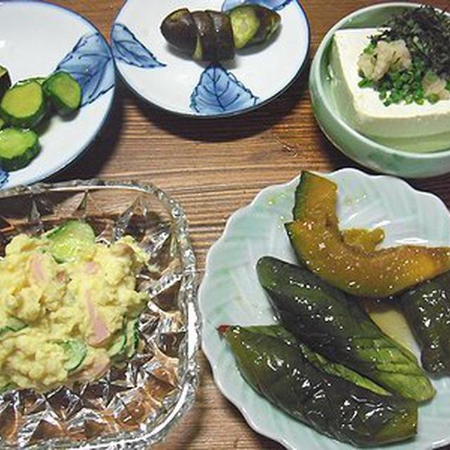 夏野菜の揚げ浸し。夏の風物詩の食べ物。