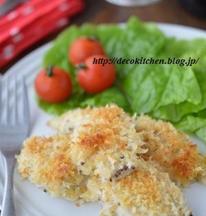 漬けてトースターチン!サクサク&お肉やわらか♡「鶏むね肉のフレンチドレ漬けパン粉焼き」