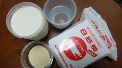 日新製糖「ボックスシュガーミニ」で 簡単牛乳プリン