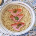 金目鯛の炊き込みご飯。旨みたっぷりおうちで料亭の味。