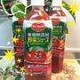 デルモンテ 野菜ジュースを使ったレシピ