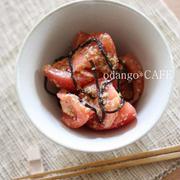 1行レシピ♪トマトの塩昆布ごま和え by みるまゆさん