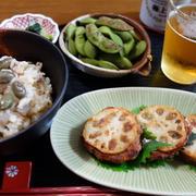 黒豆かやくご飯に秋刀魚つみれのはさみ焼き