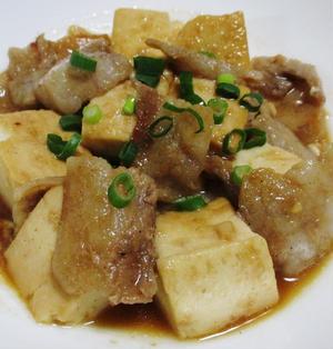 豚バラと豆腐の甘辛炒め<旨味たっぷり>