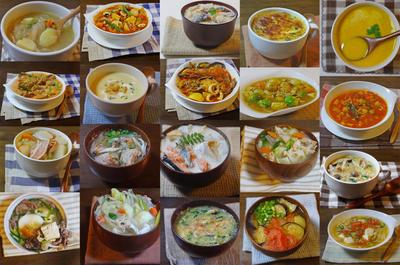 【レシピ】あったか!おかずスープ20選