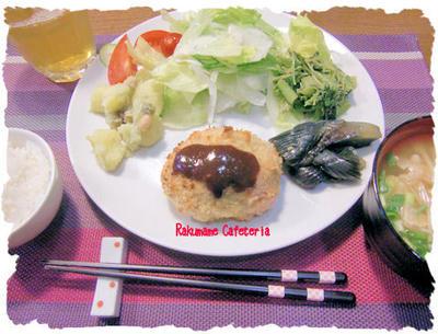 オーブンで焼く【小松菜入りのミンチカツ】定食♪