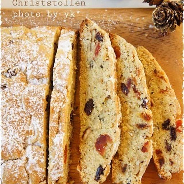 ホットケーキミックスで簡単美味しいシュトーレン!クリスマスに向けて♪