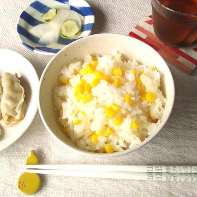 土鍋で、とうもろこしご飯