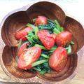 トマトと小松菜の白だし梅昆布茶和風炒め