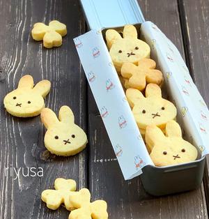 【材料4つ】子供もパクパク食べれるキャロットクッキー