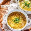 ♡えのきのとろ玉スープ♡【#簡単レシピ#時短#節約#朝食#おかずスープ】