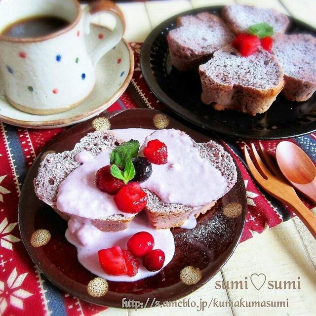 HM♡豆腐のホワイトガトーショコラ♡紫イモ風味