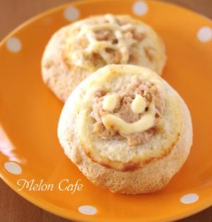 ホットケーキミックスでつくる、簡単シーチキンパン☆おかずパン・朝食に♪(簡単2STEP)