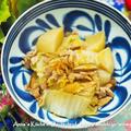 【主菜】味がしみしみ野菜でご飯がすすむおかず♡椎茸香る!白菜と豚肉と かぶの味噌ごま煮込み