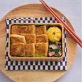 新刊のお弁当本レシピ!「朝時間.jp」でご紹介いただきました