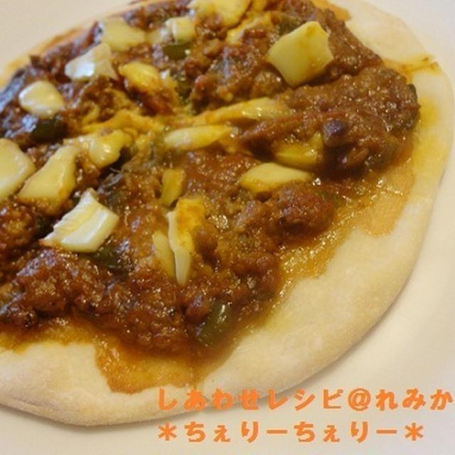 【レシピ6】*カレーが余ってたら、チーズカレーピザっぽいもの*