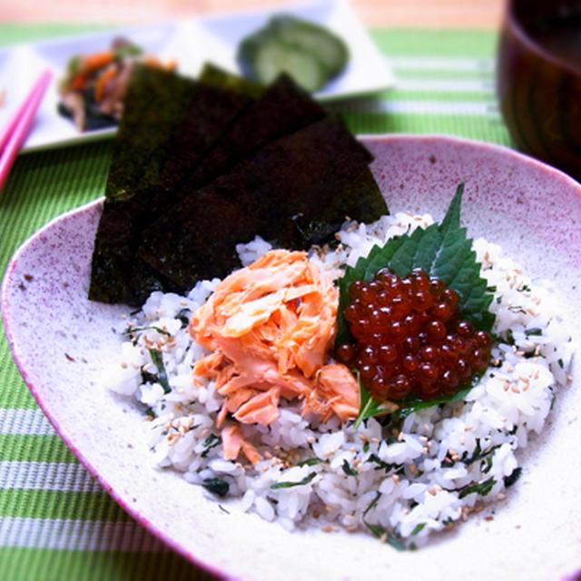 大葉ご飯の鮭いくら丼 & アロマストーン