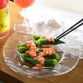 オクラと胡桃明太子 #おくら #味付け不要 #副菜 #3分レシピ