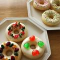 デコレーション焼きドーナツ*レシピ