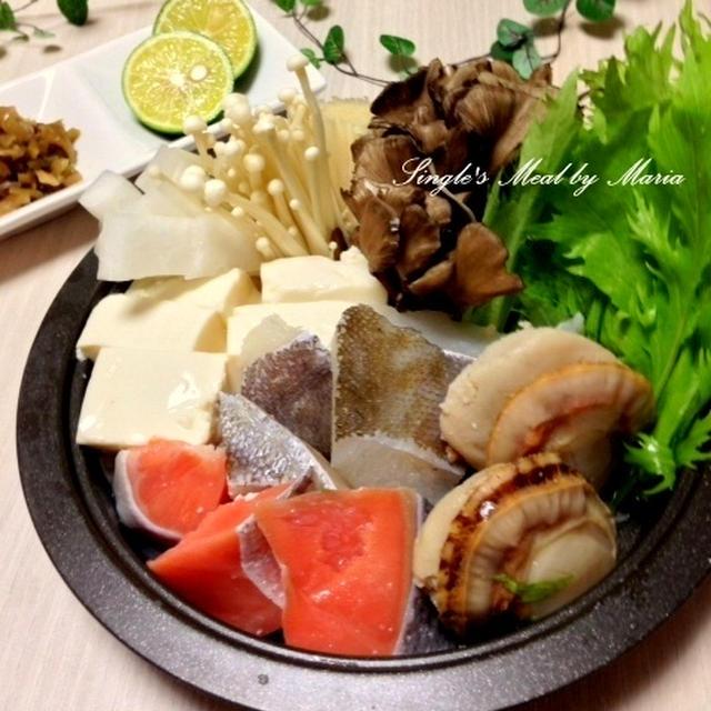 タラ・鮭・ホタテの海鮮よせ鍋