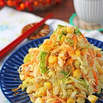 火を使わず簡単!白菜とツナのカレーコールスローサラダ♪