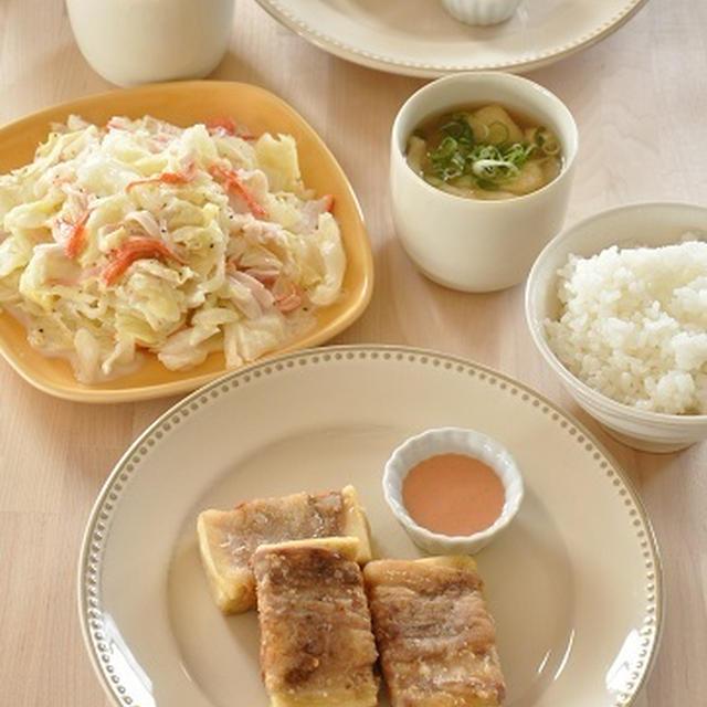 【節約レシピ】サクッとおいしい!高野豆腐の肉巻き唐揚げがメインの献立