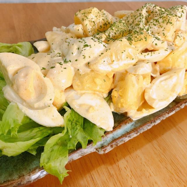 ボリューム満点‼︎ ゆで卵とじゃがいものカレー風味サラダ 作り置き