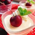 お砂糖なしゼラチンプリン(動画レシピ)/Gelatin pudding without sugar.