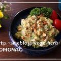 筍とアボカドのハーブチーズ和え♡カリッとアーモンドが香ばしい♪ by MOMONAOさん