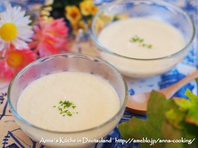 【副菜】今が旬♡優しい甘味が美味しい♡かぶと玉ねぎのポタージュ とハンブルクの素敵なカフェ♡