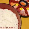 【基本】我が家の寿司飯(酢めし)